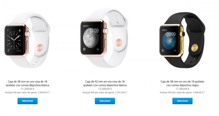 Imagen - Cómo comprar el Apple Watch en España