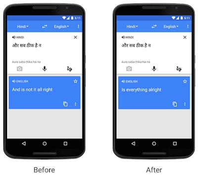 Imagen - Google Traductor ya entiende el lenguaje común