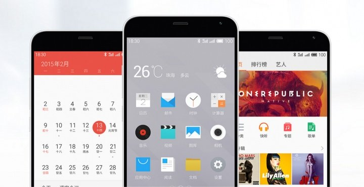 Imagen - Meizu M2 Note ya es oficial: conoce sus especificaciones