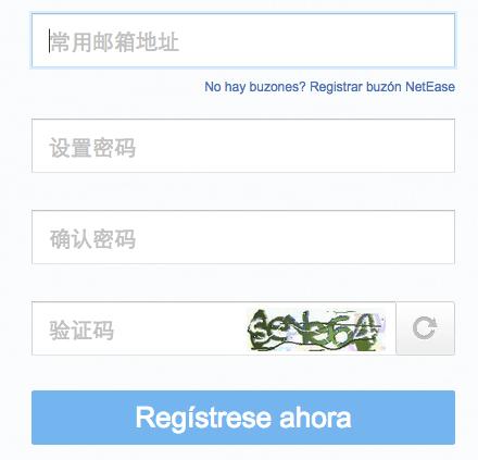 Imagen - Descarga NetEase Music, el Spotify gratis chino ahora en inglés