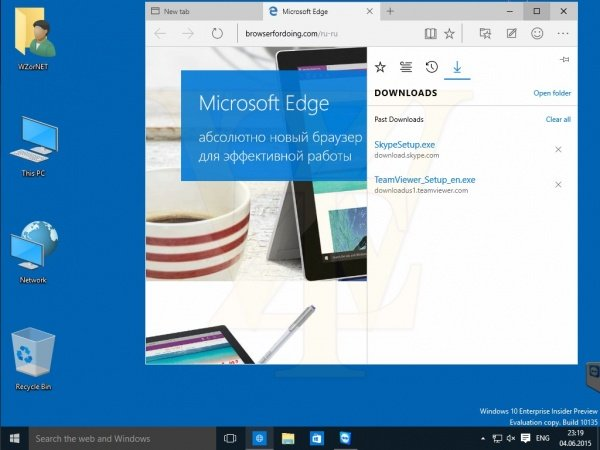 Imagen - Descarga Windows 10 Build 10135 filtrado