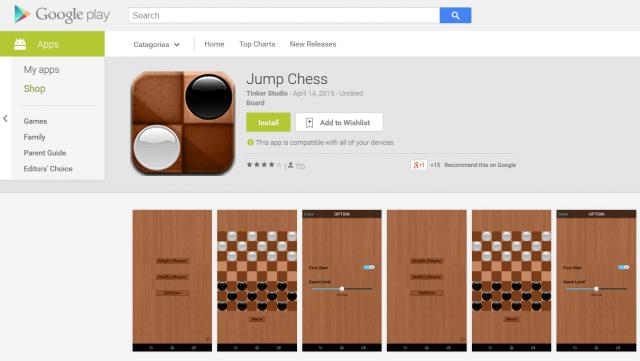 Imagen - Cuidado con instalar estos dos juegos, podrían robarte la contraseña de Facebook