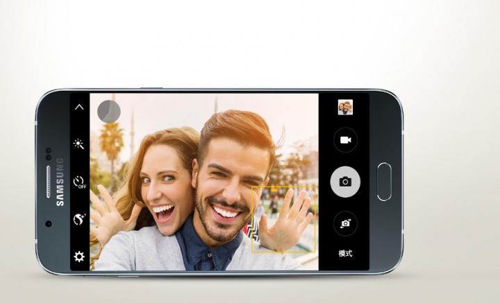 Imagen - Samsung Galaxy A8 ya es oficial: conoce todos los detalles