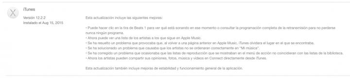 Imagen - Descarga iTunes 12.2.2 para Mac OS X y Windows