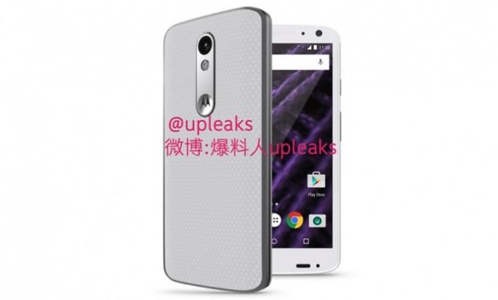 Imagen - Motorola Bounce, se filtra el resistente smartphone que no esperabamos