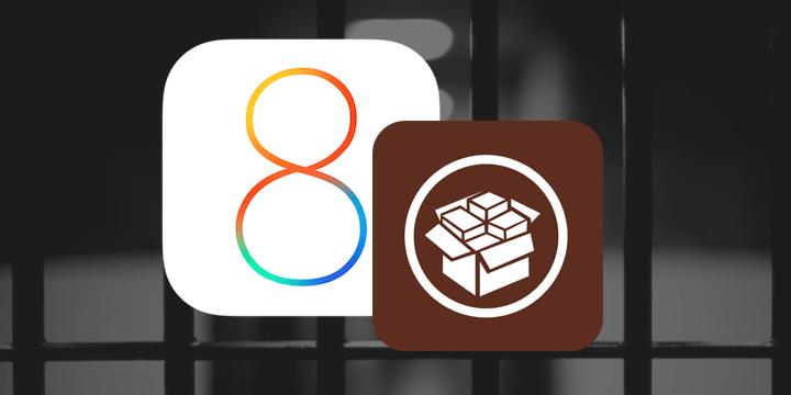 Roban 220.000 cuentas de iCloud a los usuarios del Jailbreak