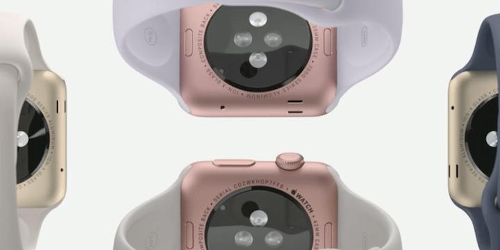 apple-watch-keynote-septiembre-090915