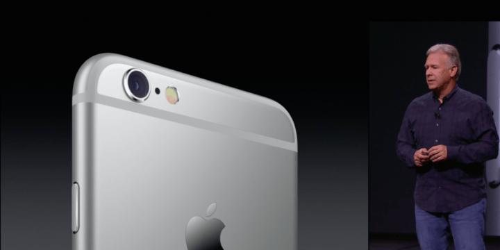 Imagen - El iPhone 7 podría tener 256GB y 3100 mAh de batería