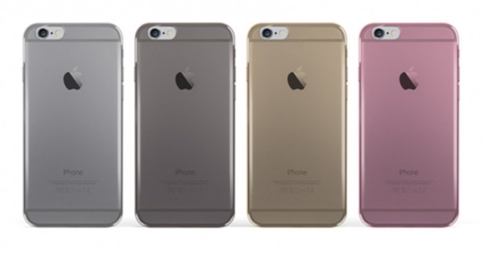 carcasa iphone 6s metalica