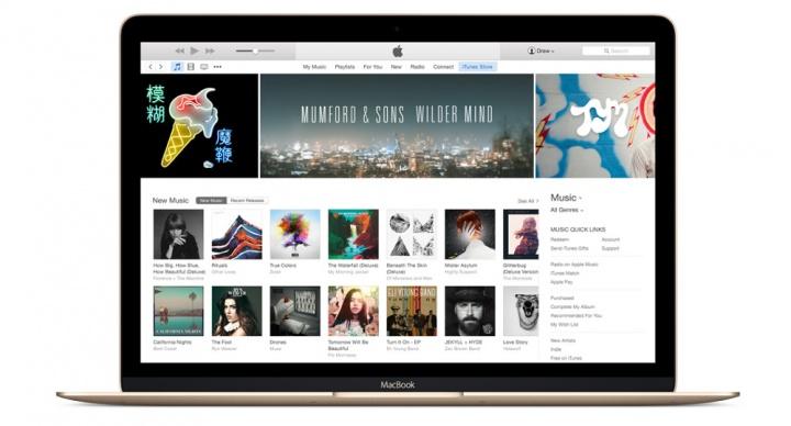 Descarga iTunes 12.3 con autenticación en dos pasos
