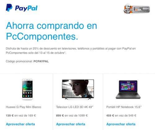 Imagen - Consigue un 25% de descuento en PcComponentes con PayPal