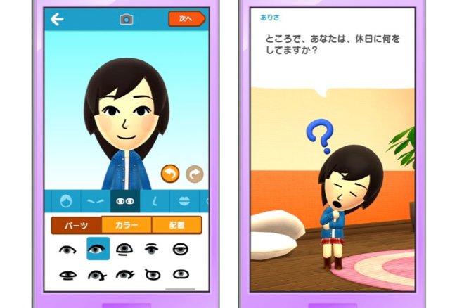 Imagen - Nintendo anuncia su primer juego para móviles