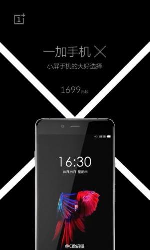 Imagen - Se filtra el precio del prometedor OnePlus X