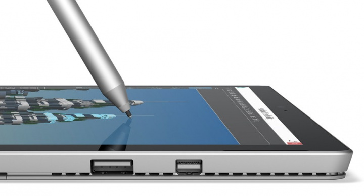 Imagen - Precios oficiales de Surface Pro 4 en España
