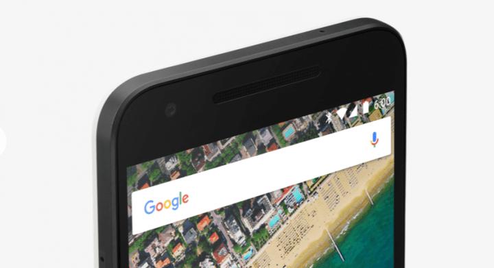 Imagen - Oferta: Nexus 5X por 295 euros en Amazon