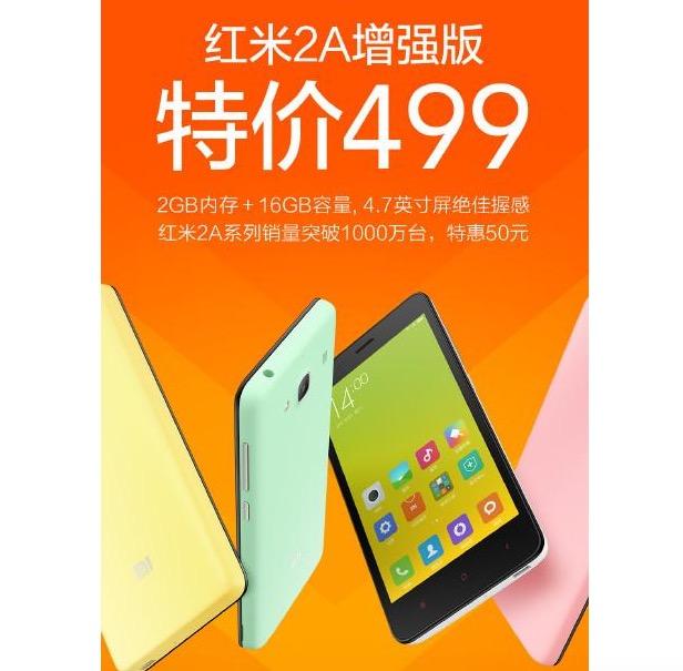 Imagen - Xiaomi Redmi 2A duplica sus especificaciones por el mismo precio
