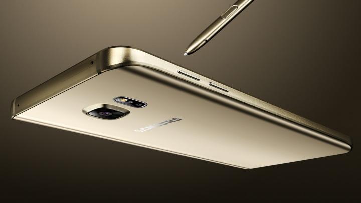 Filtrado el diseño oficial del Samsung Galaxy Note 7