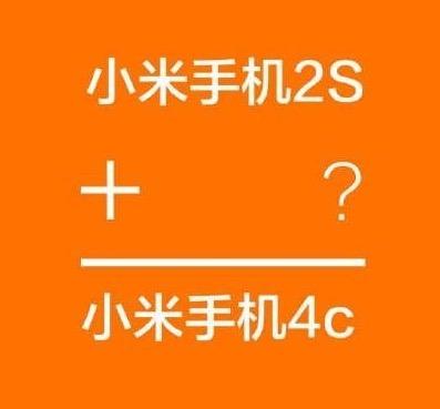 Imagen - Xiaomi podría ofrecer un programa de renovación para sus móviles