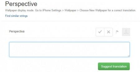 Imagen - WhatsApp podría incorporar fondos de pantalla 3D