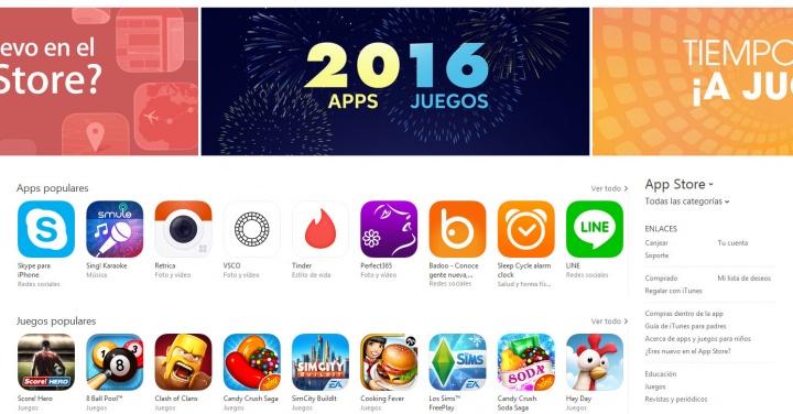 Imagen - La App Store bate nuevo récord en Navidad