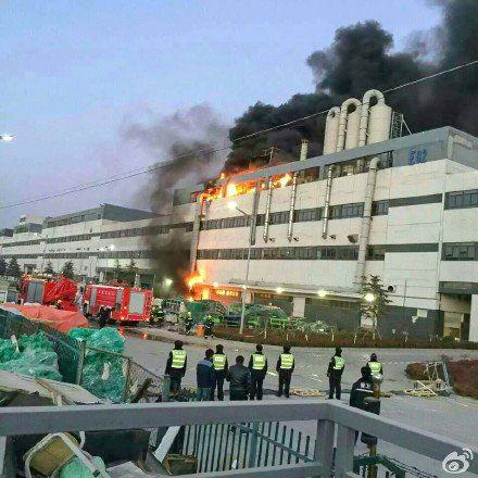 Imagen - Apple podría estar en apuros: se incendia su principal fábrica