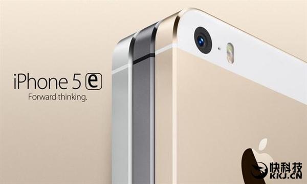 Imagen - iPhone 5se llegaría en menos de un mes