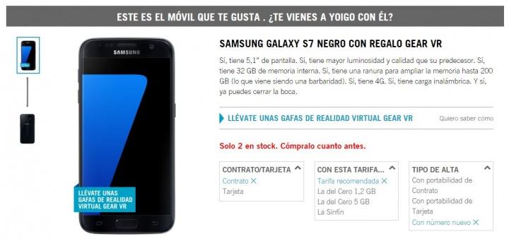 Imagen - Samsung Galaxy S7 con Yoigo: precios y tarifas