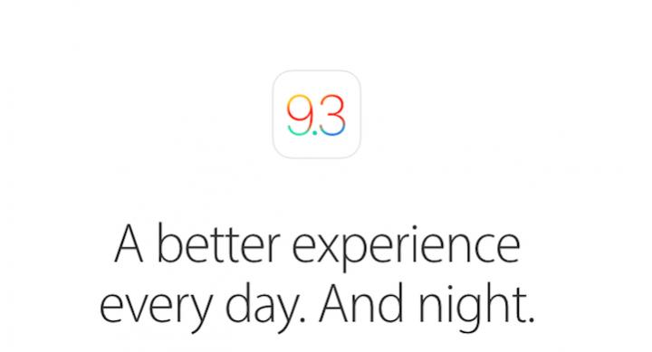 Imagen - Cómo instalar la beta pública de iOS 10