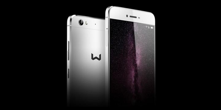 weimei-we-plus--1-080216