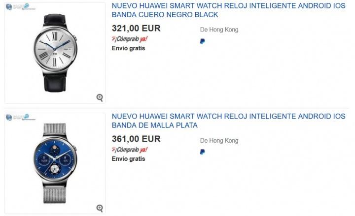 Imagen - 5 tiendas dónde comprar el Huawei Watch