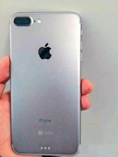 Imagen - ¿Es este el iPhone 7 Plus?