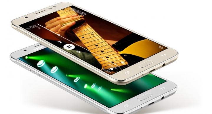 Imagen - Samsung Galaxy J5 (2016) y Galaxy J7 (2016) ya son oficiales