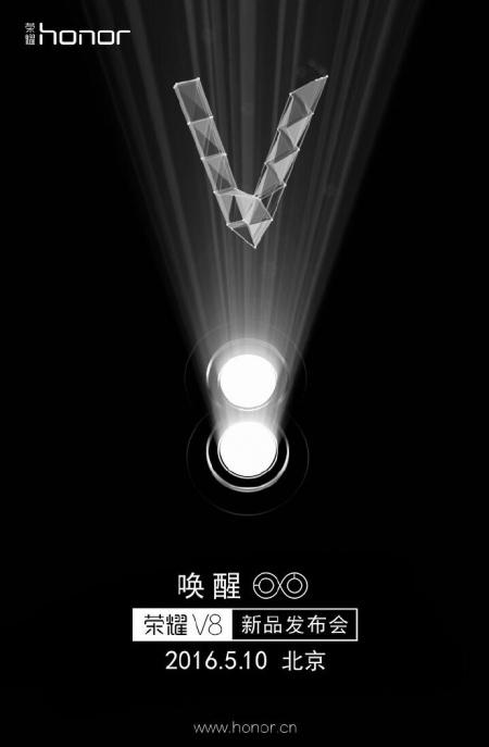 Imagen - Honor V8, el próximo smartphone de Huawei con cámara dual