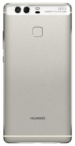 Imagen - Huawei P9: nuevos detalles y diseño filtrado
