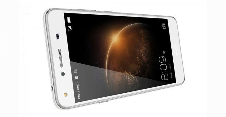 Imagen - Huawei Y3 II y Huawei Y5 II: conoce los detalles de los nuevos gama de entrada