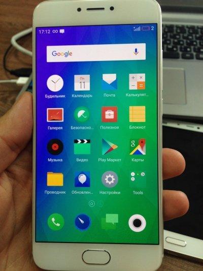 """Imagen - Meizu Pro 6, el nuevo terminal de la marca con 5,2"""""""
