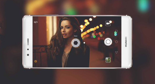 Imagen - Huawei P9 y P9 Plus, los nuevos smartphones estrella de la compañía