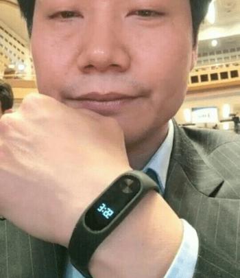 Imagen - Xiaomi Mi Band 2 llegará el 7 de junio