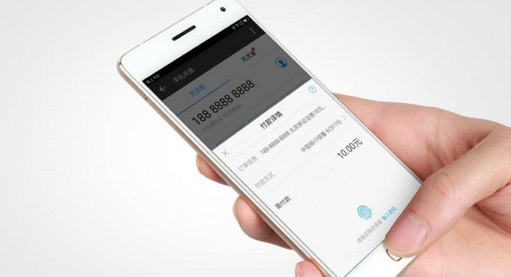 Imagen - ZUK Z2 Pro, un smartphone con 6 GB de RAM a buen precio