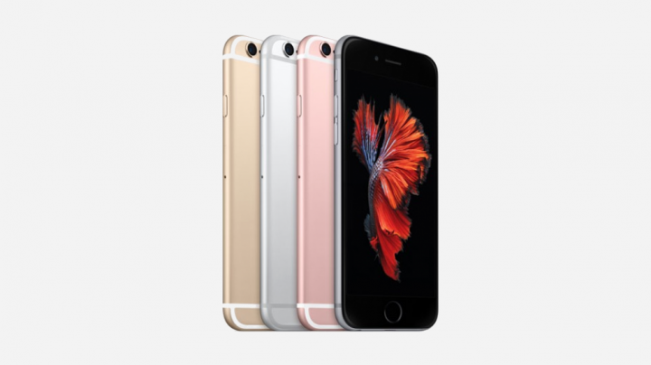 Oferta: iPhone 6s de 64GB Oro Rosado por 160€ menos en Amazon