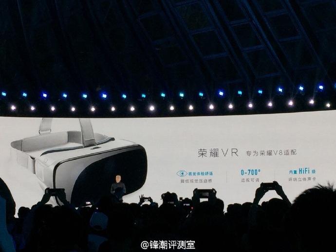 Imagen - Honor V8 y Honor VR ya son oficiales: conoce todos los detalles