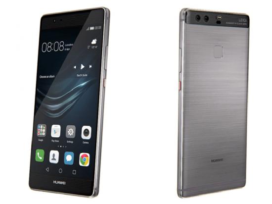Imagen - Huawei P9 Plus llega a España