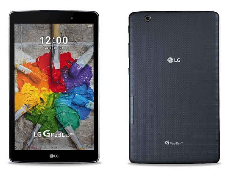 Imagen - LG G Pad III, el nuevo tablet con ocho núcleos