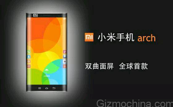 Imagen - Xiaomi prepara un smartphone con pantalla curva