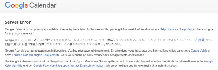 Imagen - Google Calendar y Hangouts, caídos temporalmente