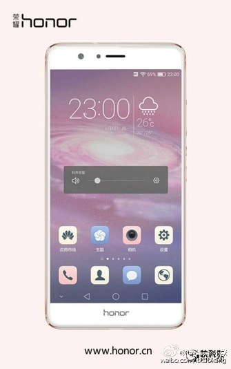 Imagen - Huawei Honor 8 podría ser anunciado en julio