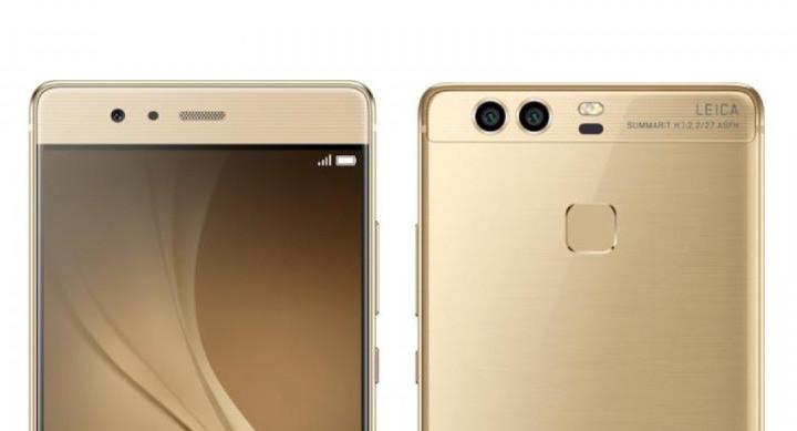 Imagen - Huawei P9 Plus Gold, en exclusiva con Vodafone