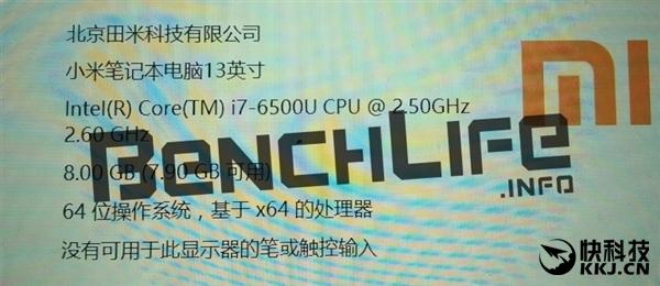 Imagen - Filtradas las características técnicas del portátil de Xiaomi de 12,5 pulgadas