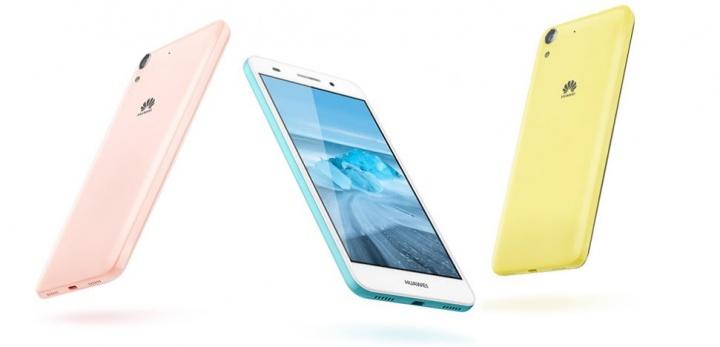 Imagen - Huawei Y6II, el nuevo phablet de la gama de entrada