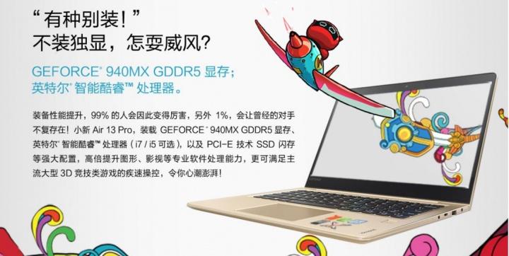 Imagen - Lenovo Air 13 Pro, el nuevo rival del MacBook Air